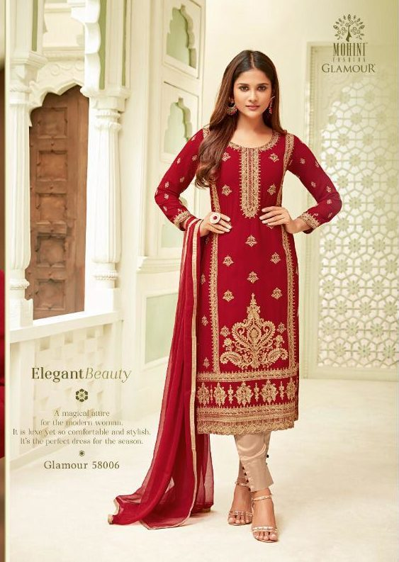 New Fancy Heavy Embroidered Salwar Suits With Dupatta In Carmine Colour