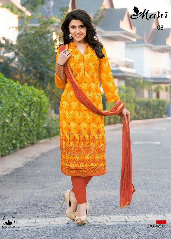 Yellow Colour Cotton Salwar Suits  With Chifon Dupatta