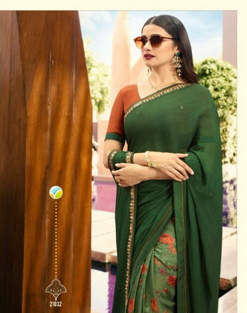 Beautiful Collection of Prachi Desai Forest Green Colour Saree