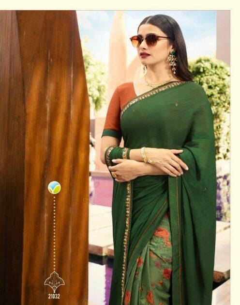 Beautiful Collection of Prachi Desai Forest Green Colour Saree