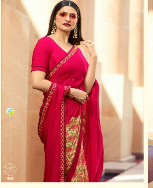 Prachi Desai Pink Colour Georgette Silk Beautiful Saree