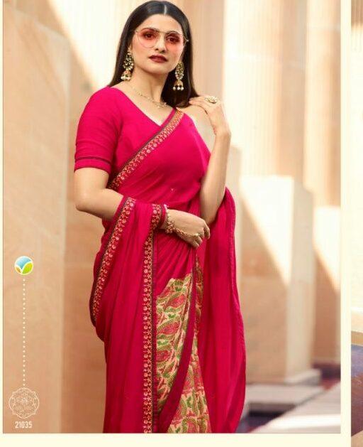 Prachi Desai Pink Colour Georgette Silk Beautiful Saree