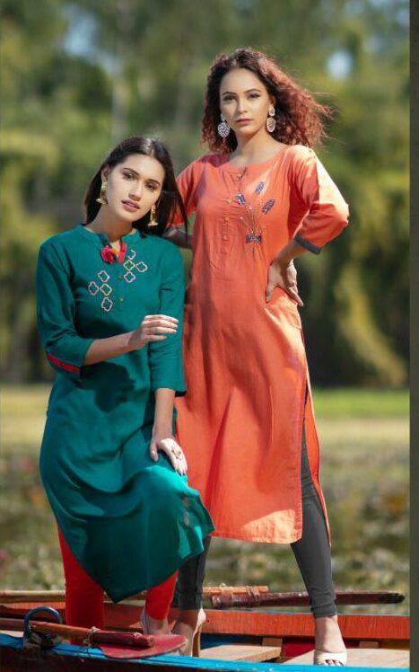 Shahi Poshak New Look Fancy Kurta