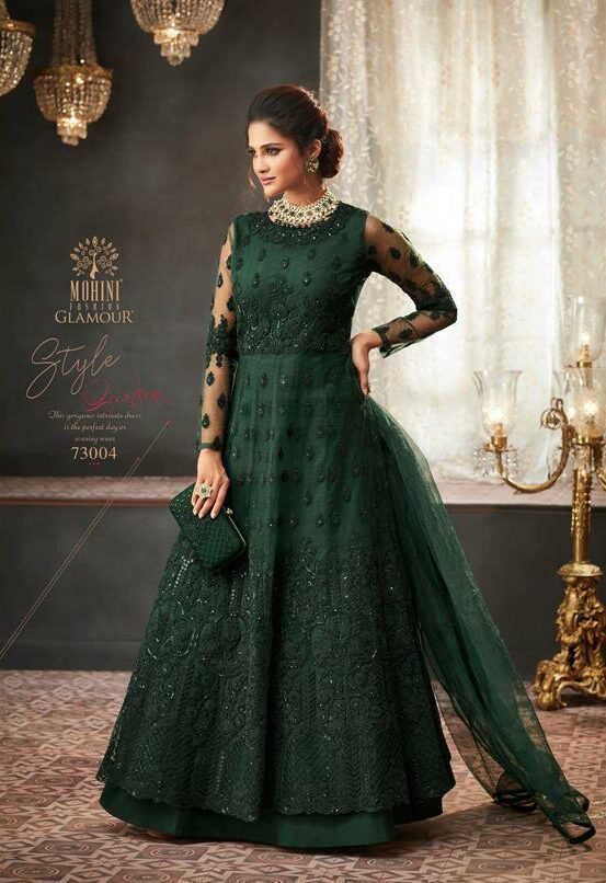 Forest Green Preeta Suit Design