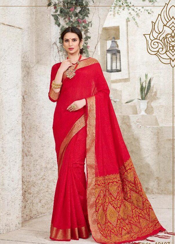 Designer New Red Saree with Golden Border in Zari