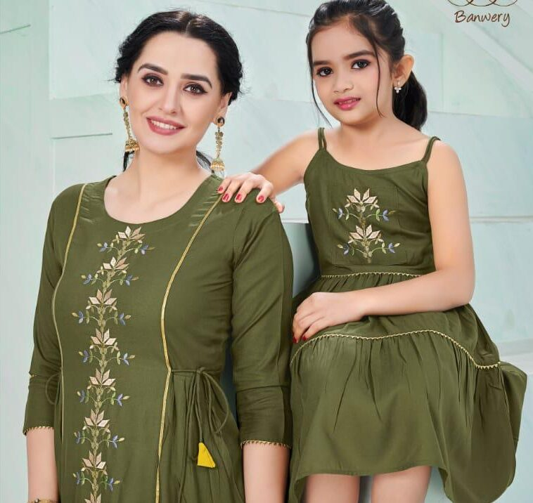 Latest Fashion of Anarkali Kurta with Palazzo