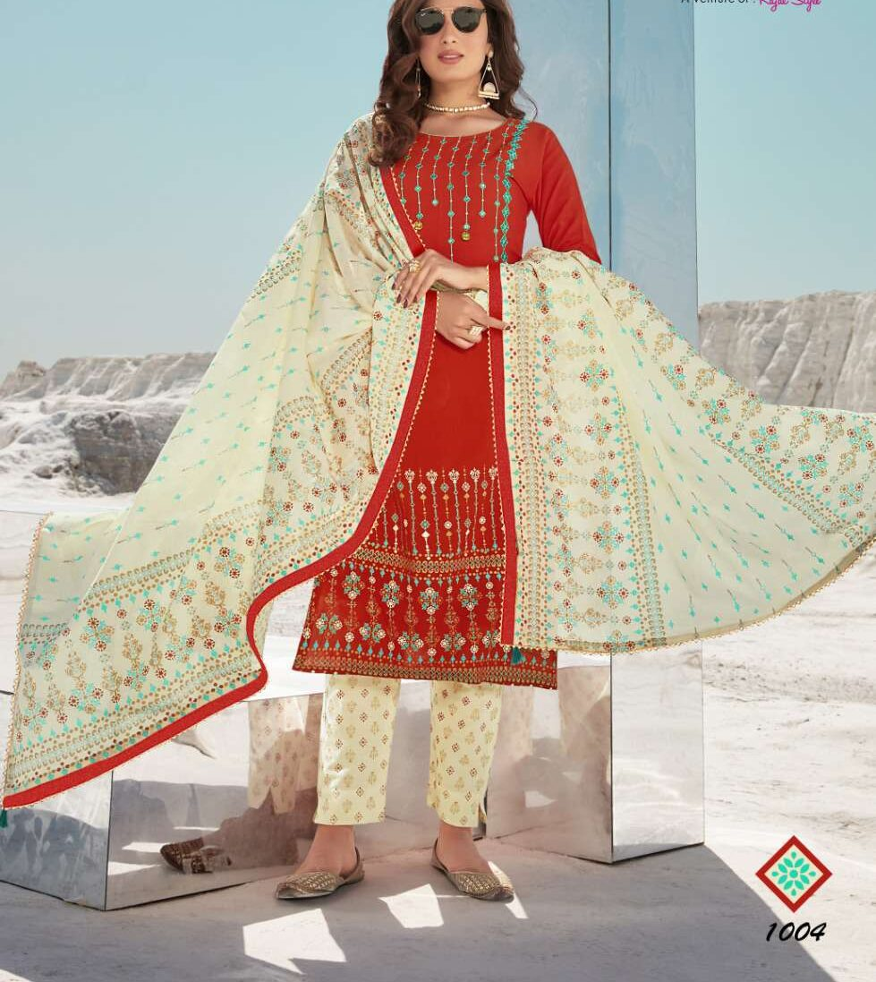 Red Long Kurti with Palazzo Online